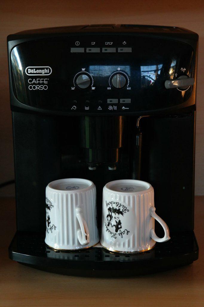 ماكينة القهوة الاتوماتيكية